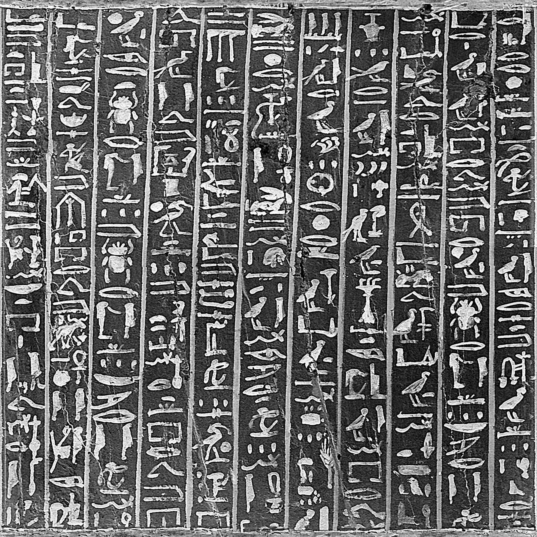 simple egyptian hieroglyphics wallpaper - photo #12