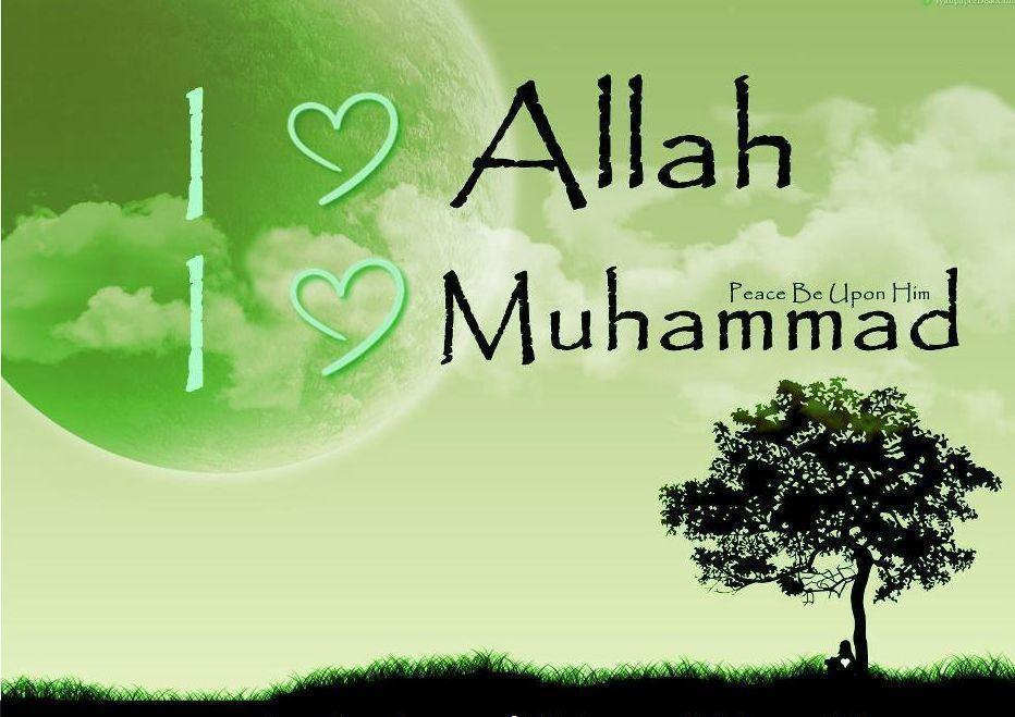 Image result for i love allah wallpaper
