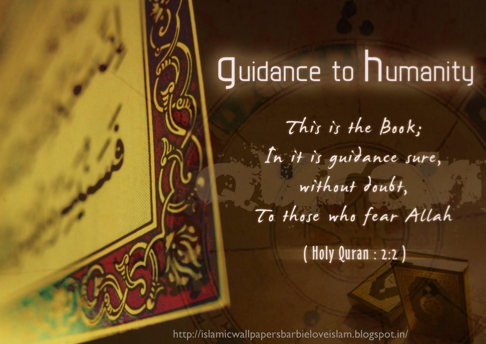 wallpapers with holy quran - photo #6