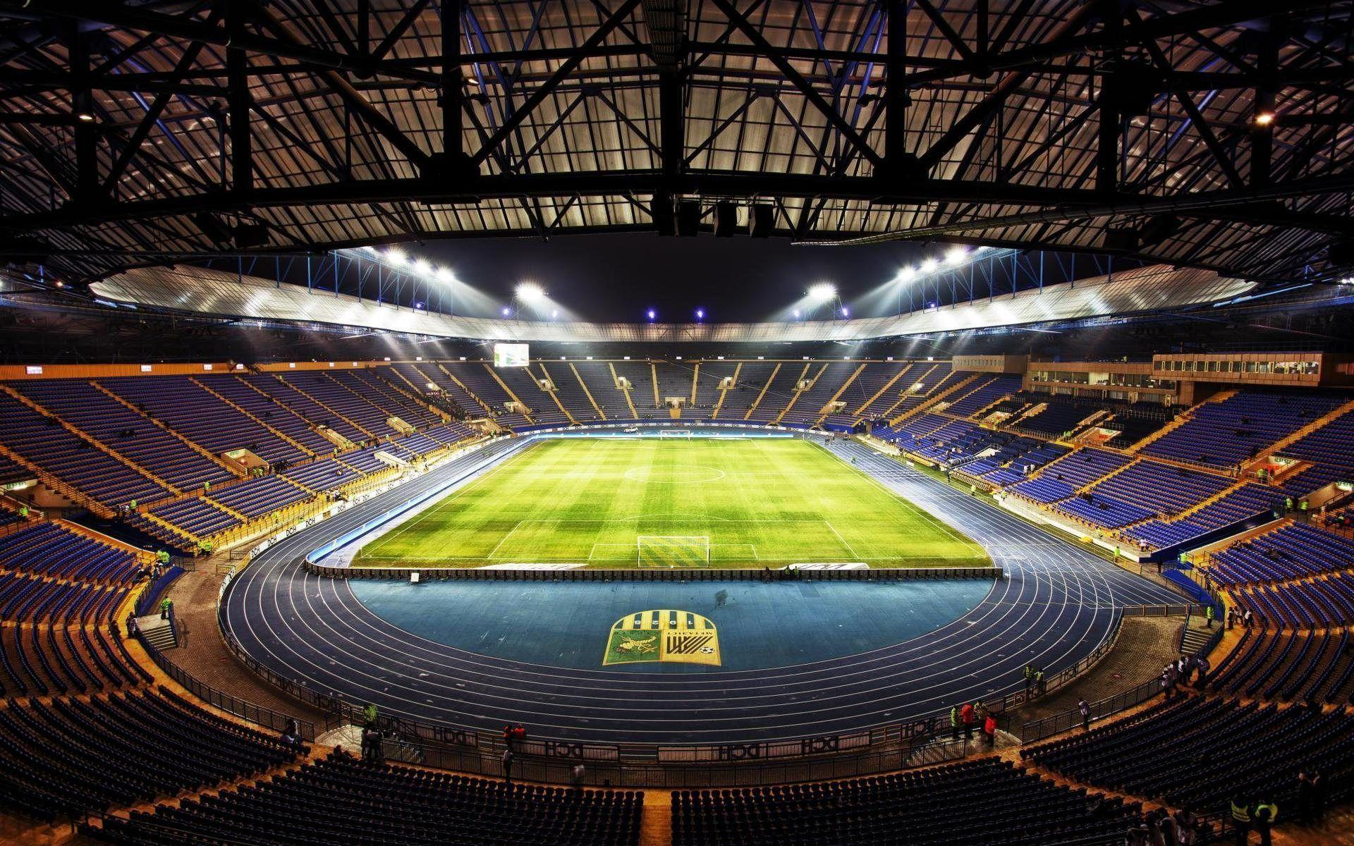 Metalist Stadium Euro Football | Last Wallpaper