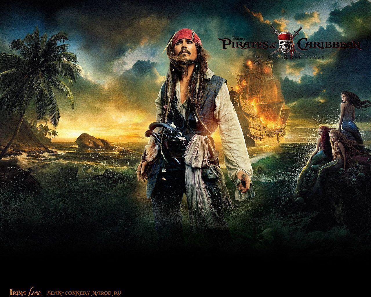 Pirates sex flim pic nackt scene