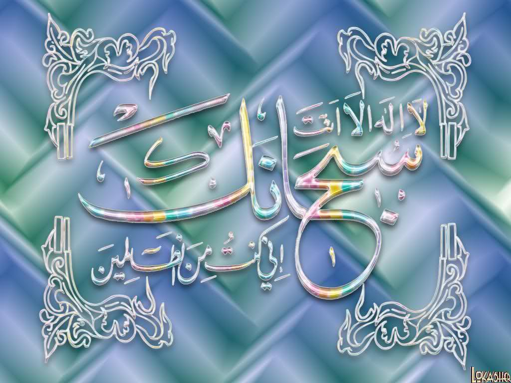 Very Beautiful Islamic Wallpapers For Facebook Timeline