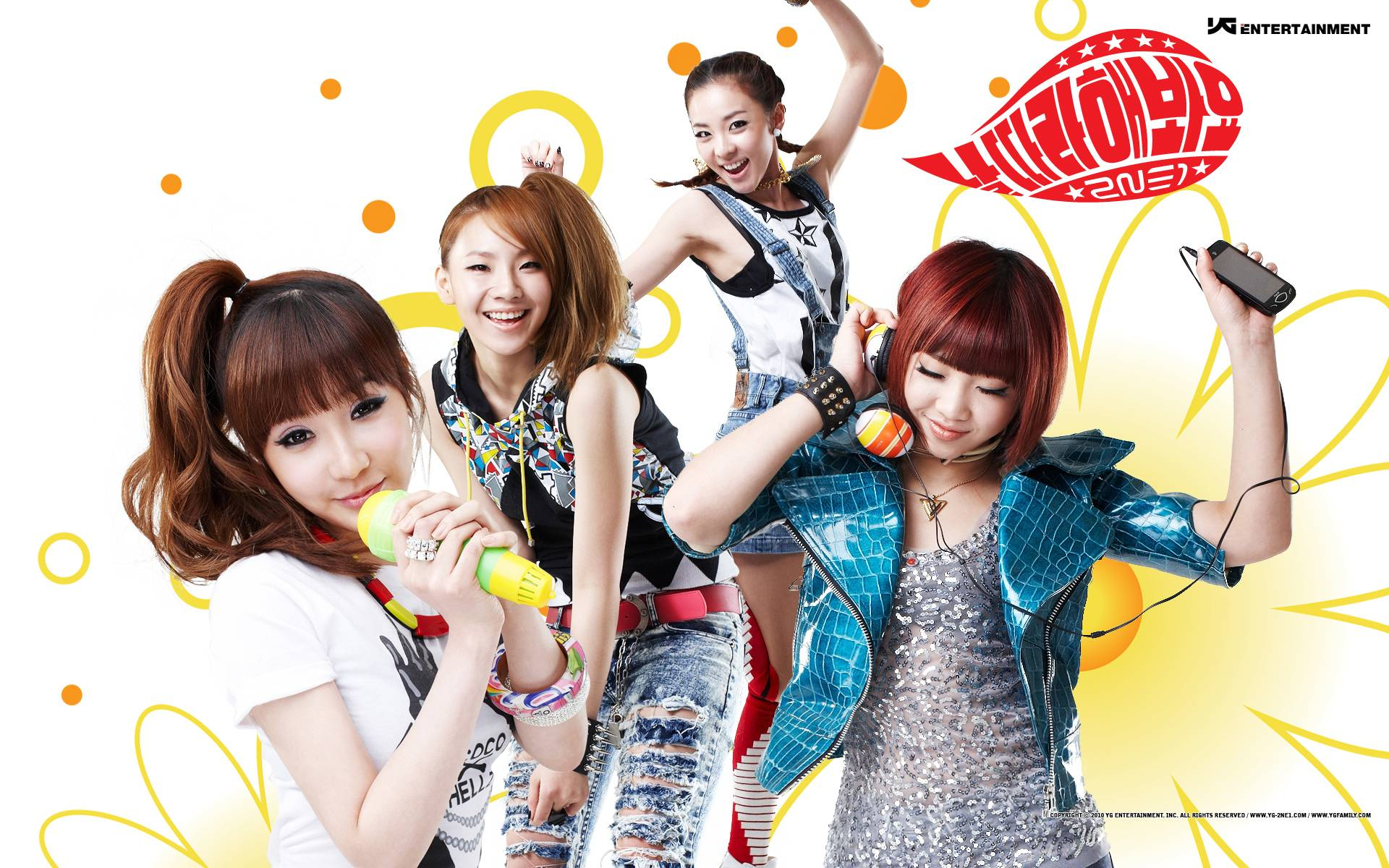 Hd wallpaper kpop - Photos 2ne1 Official Try To Follow Me Wallpapers Whats Within