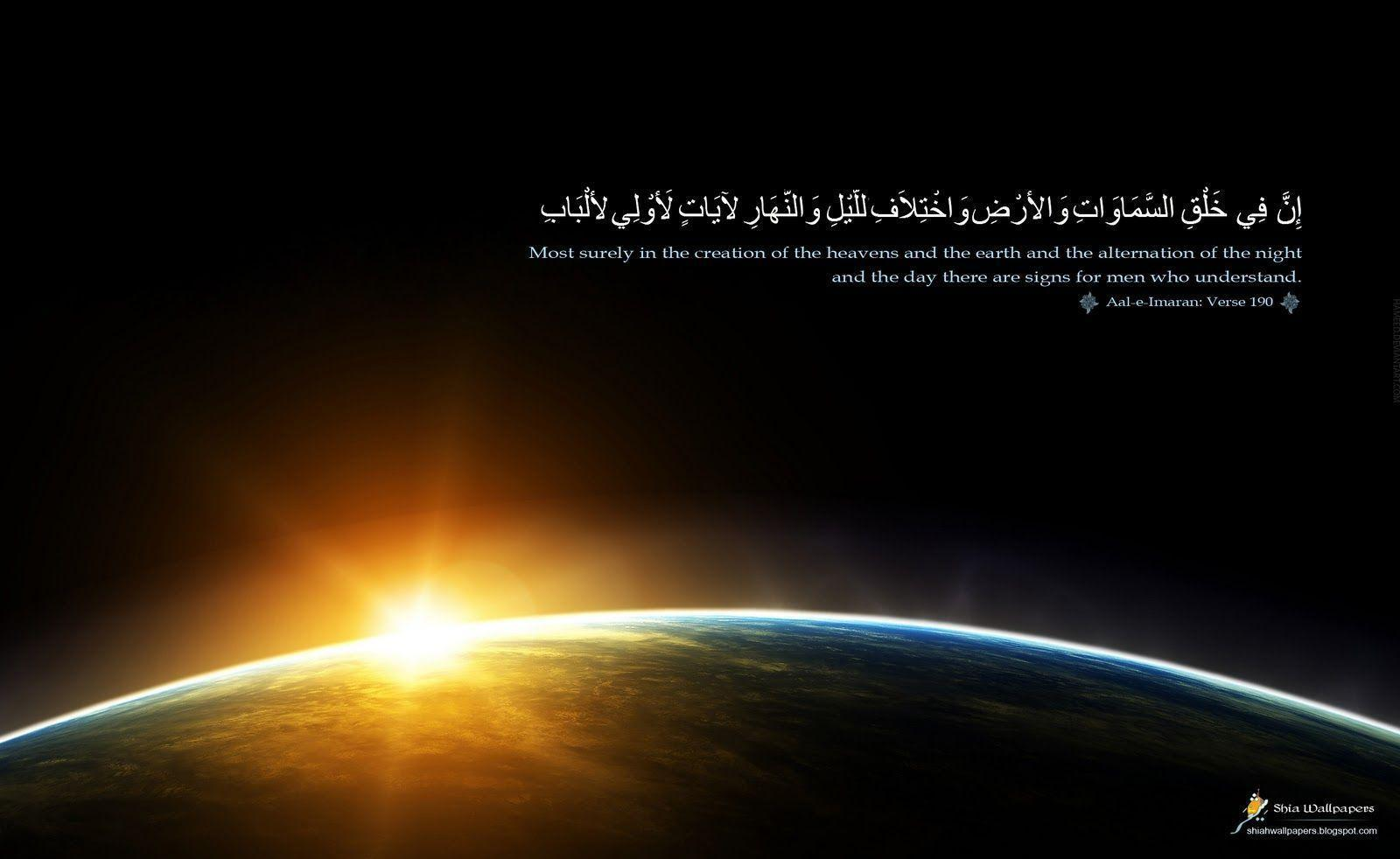 Quotes Quran Holy Quran Wallpapers  Wallpaper Cave