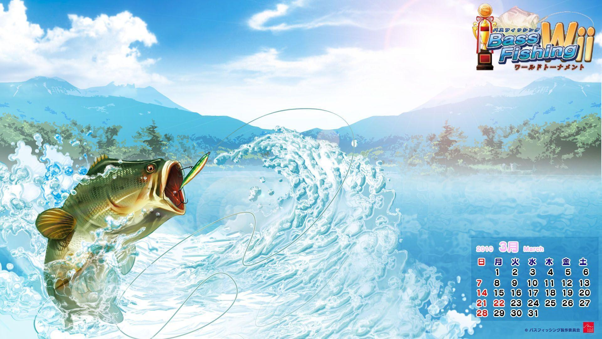 Hooked Again Real Motion Fishing wallpapers
