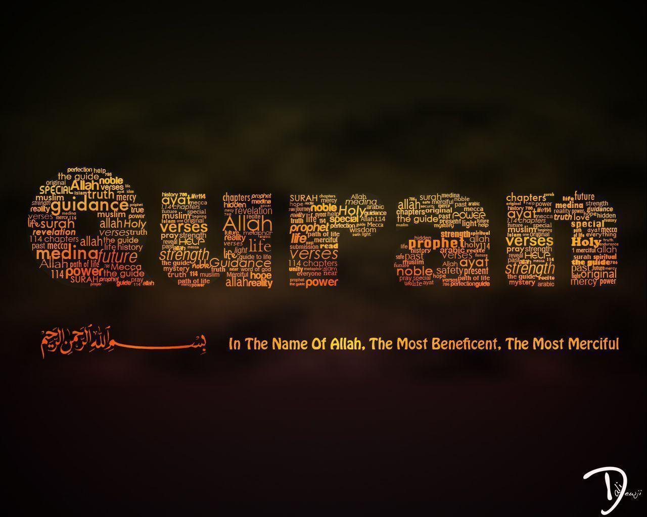What Quran stands for' Wallpaper by Ali M M Dewji