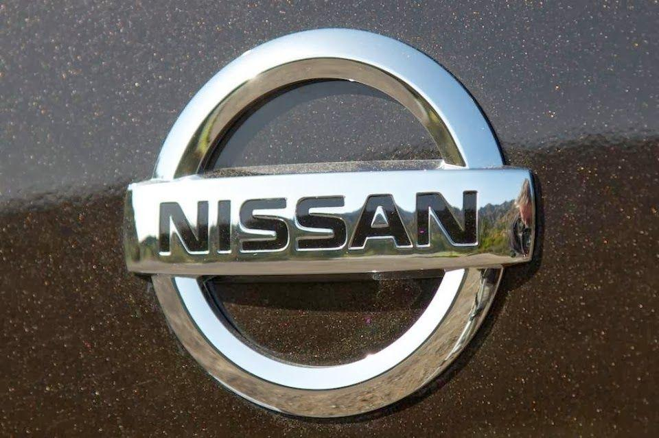 Nissan Logo Car Wallpaper HD | Car Gallery