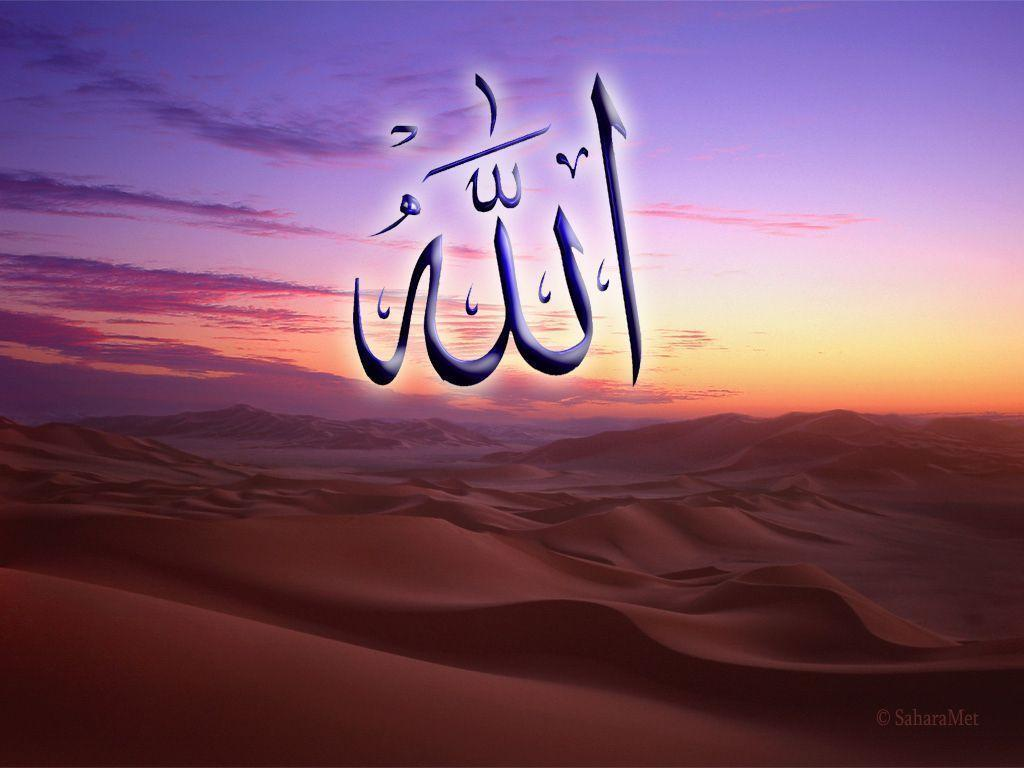 allah wallpapers wallpaper cave
