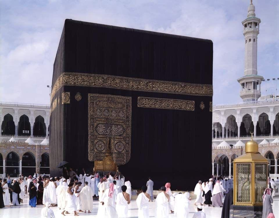 Download Islam Mecca Wallpaper 960x750 | Wallpoper #395537