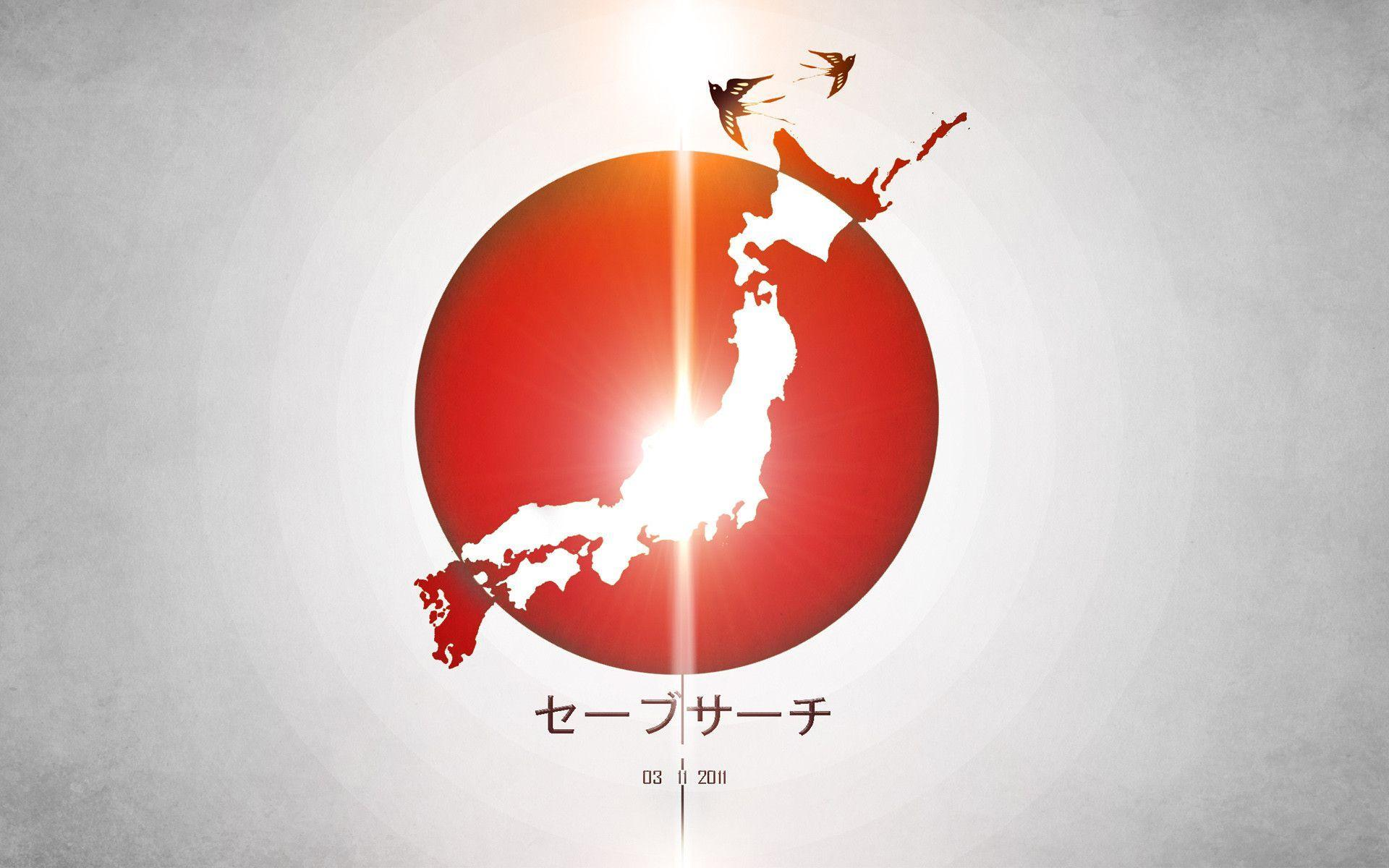 For Japan Wallpapers