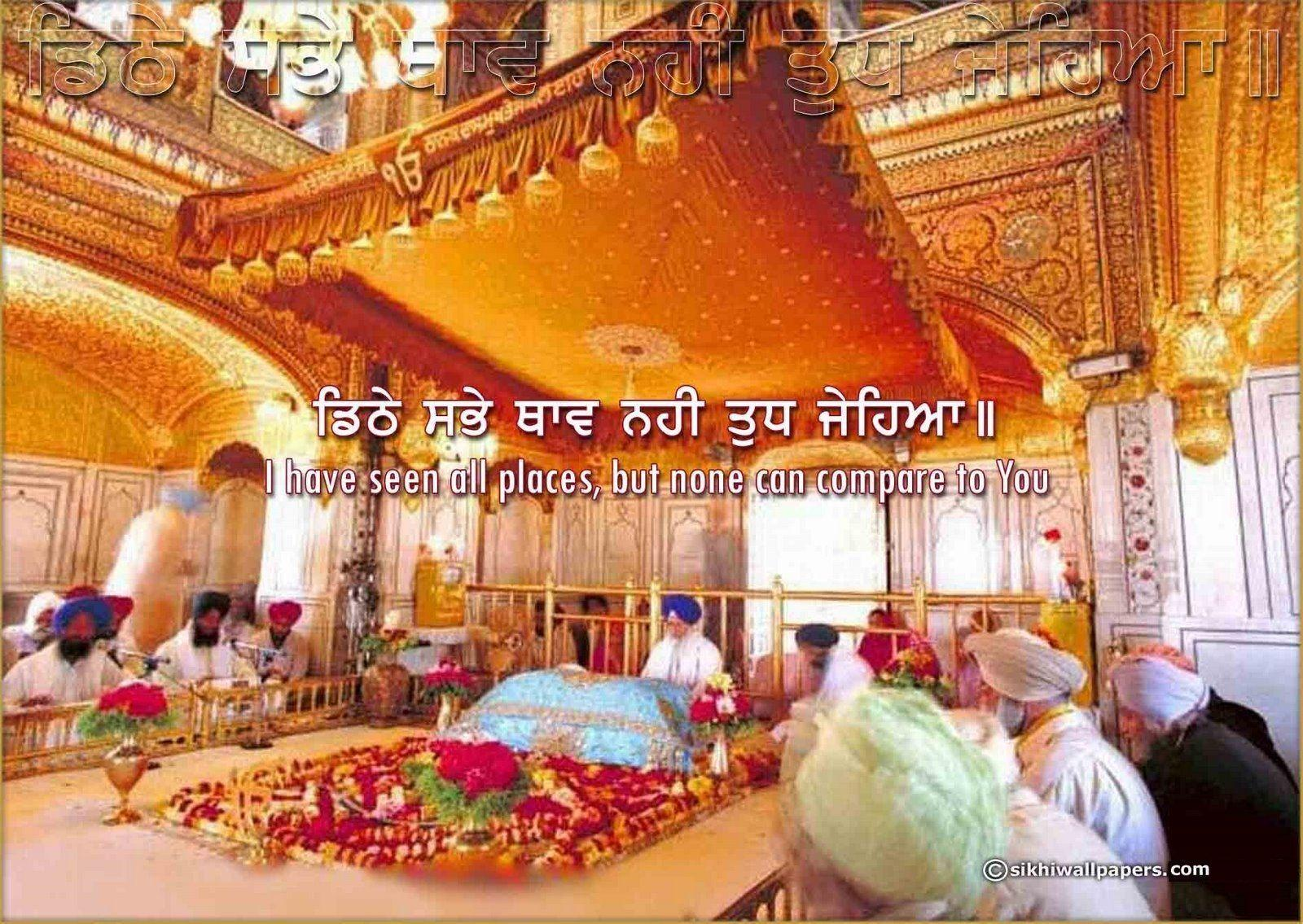 Golden Temple Amritsar Wallpapers Hd