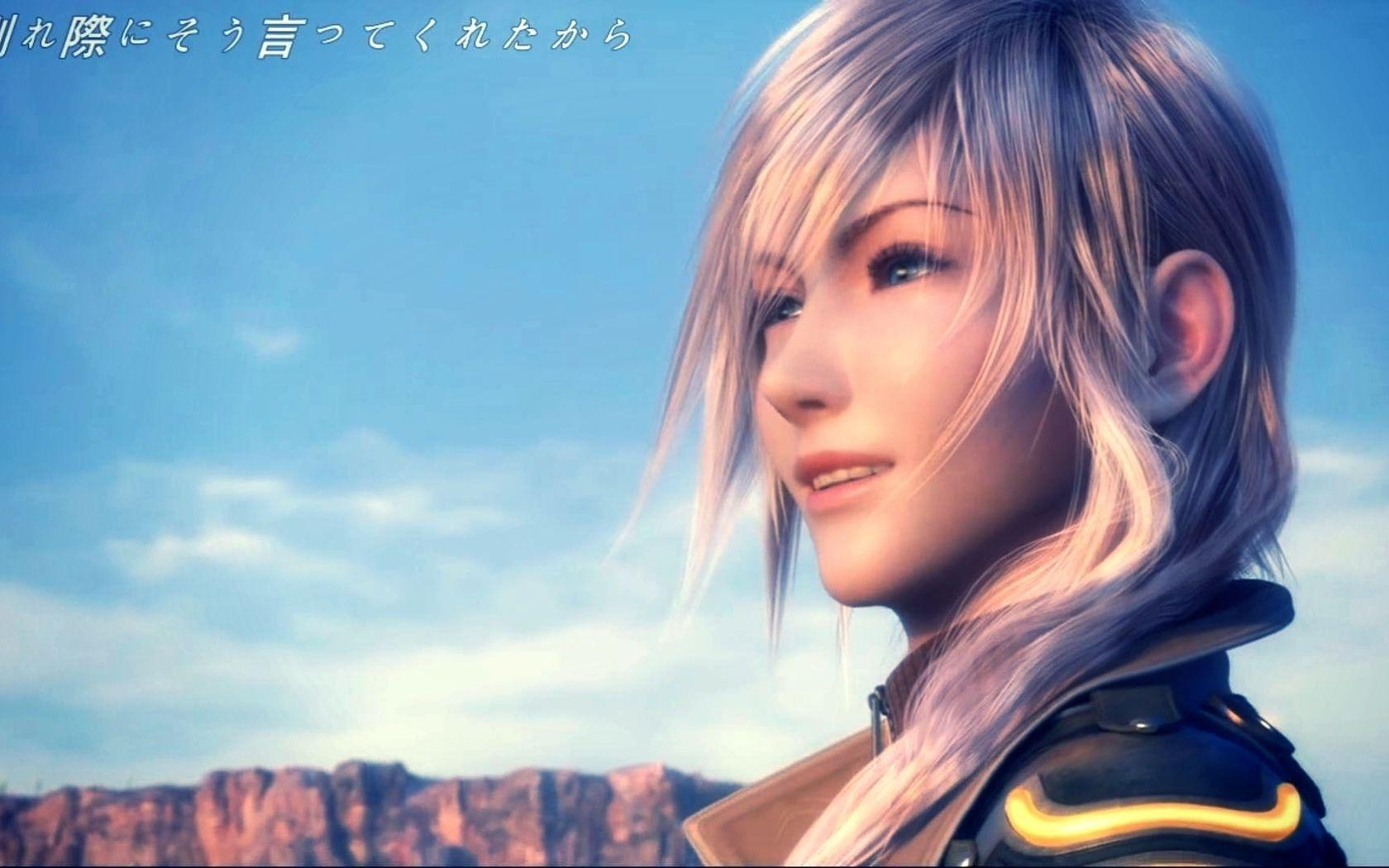 Wallpapers For > Lightning Final Fantasy Wallpapers Hd