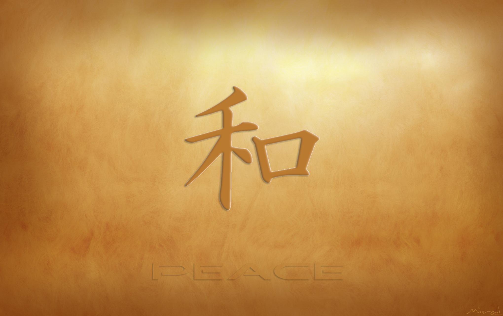 peace wallpapers wallpaper cave
