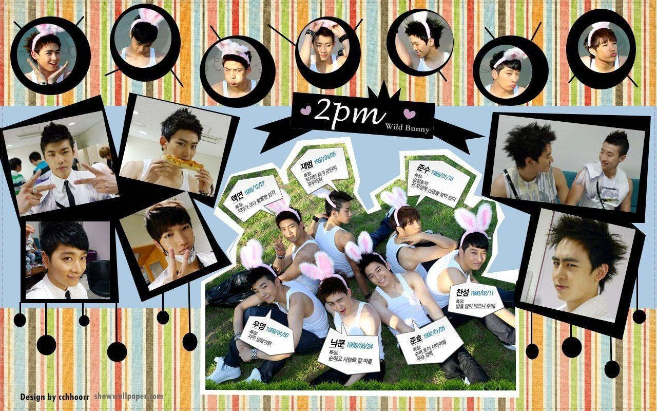 2pm  2pm Wallpaper 9352396  Fanpop