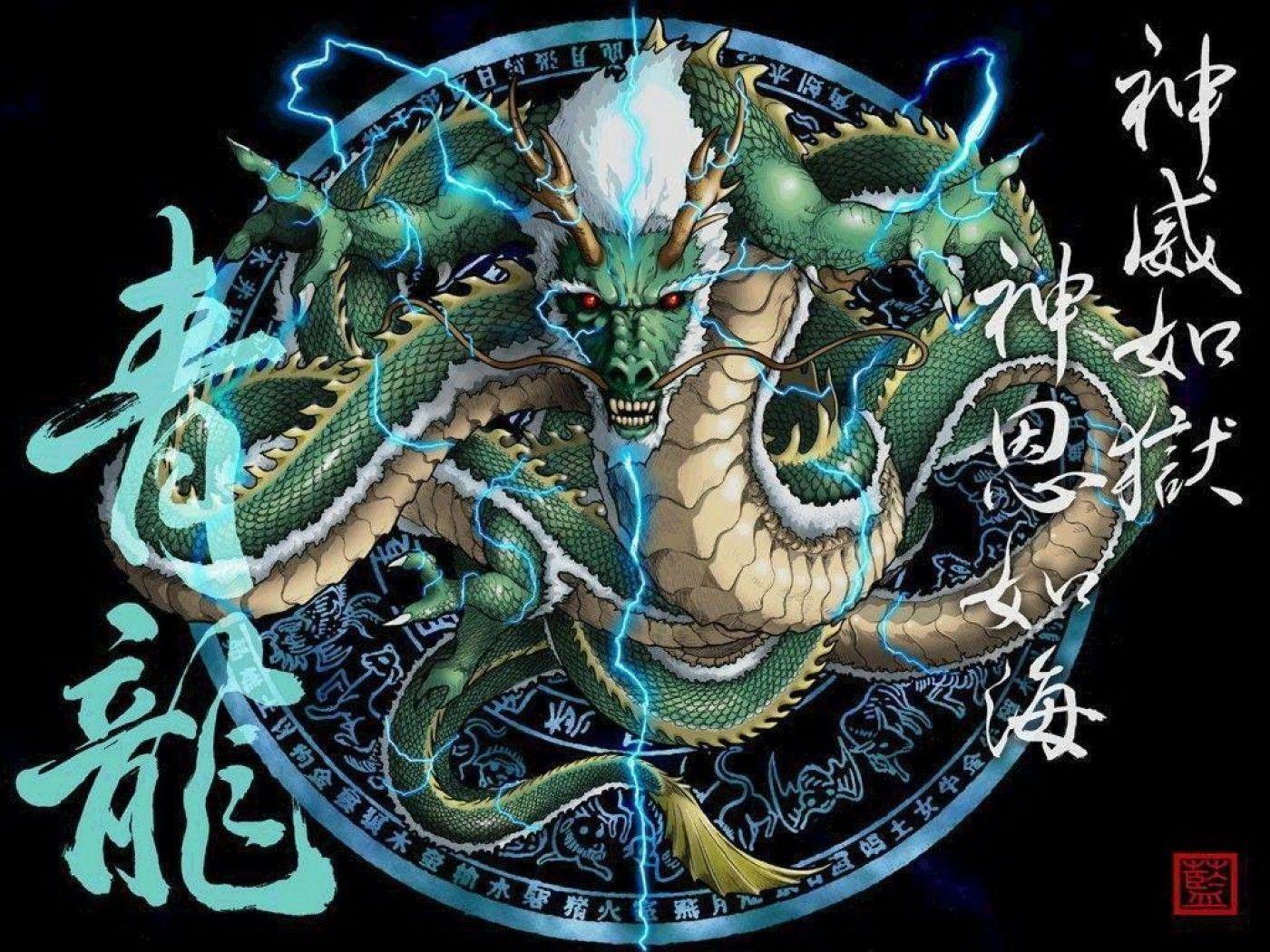 Japanese Dragon: Chinese Dragon Wallpapers