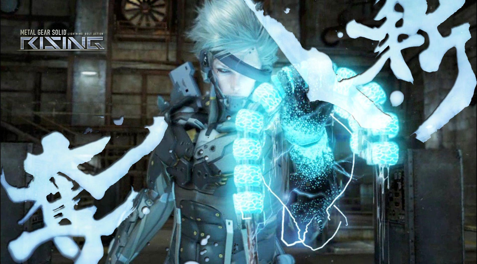 Metal gear solid rising wallpapers wallpaper cave metal gear rising wallpapers hd wallpapers base voltagebd Image collections