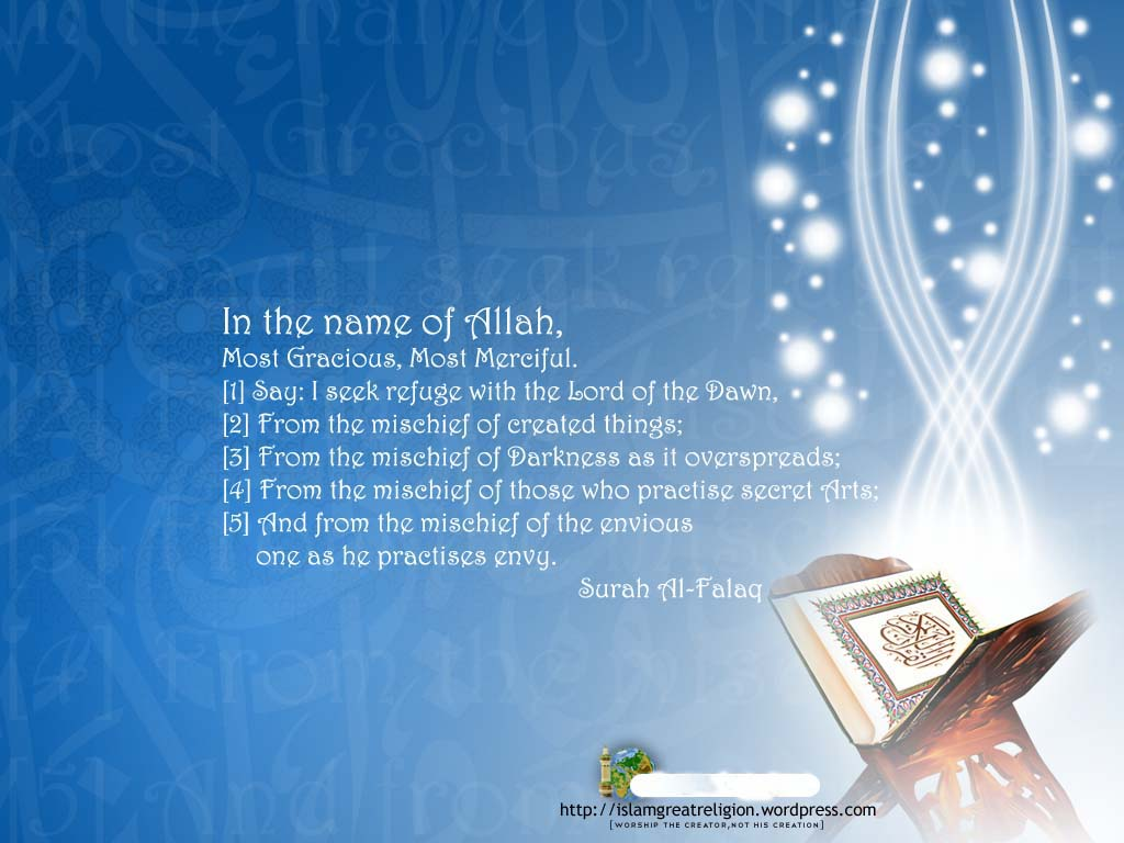 wallpapers with holy quran - photo #3