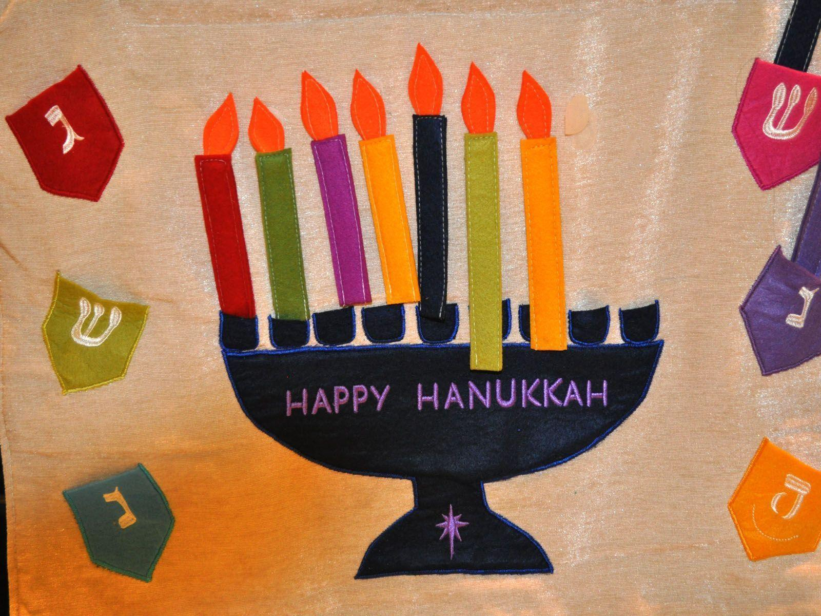 Free Hannukah wallpaper | Hanukkah wallpapers