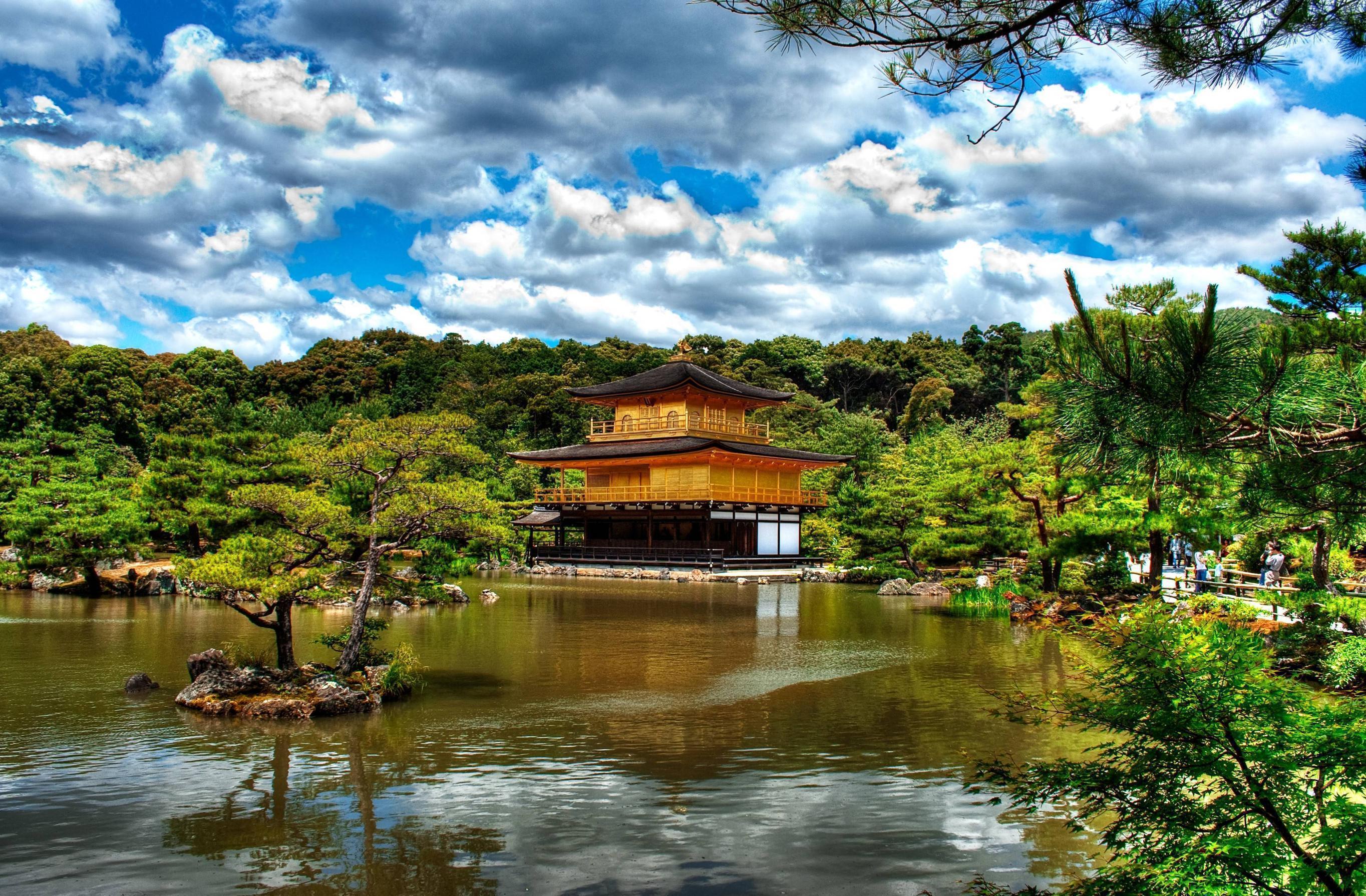 Image Result For Holidays In Japan September
