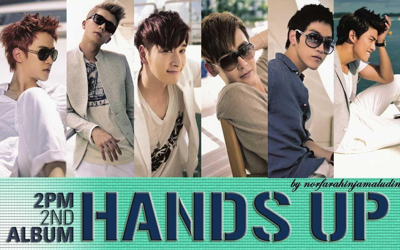 2pm Hands Up Members 2pm wallpapers  wallpaper cave