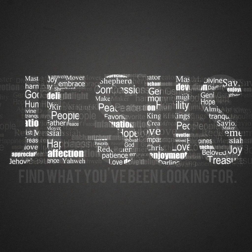 Cool Jesus Wallpapers
