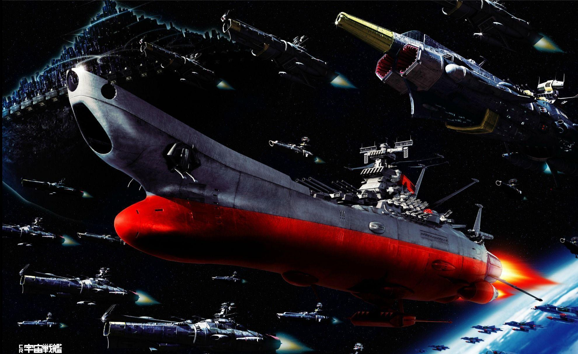 951 Spaceship Wallpapers | Spaceship Backgrounds Page 10