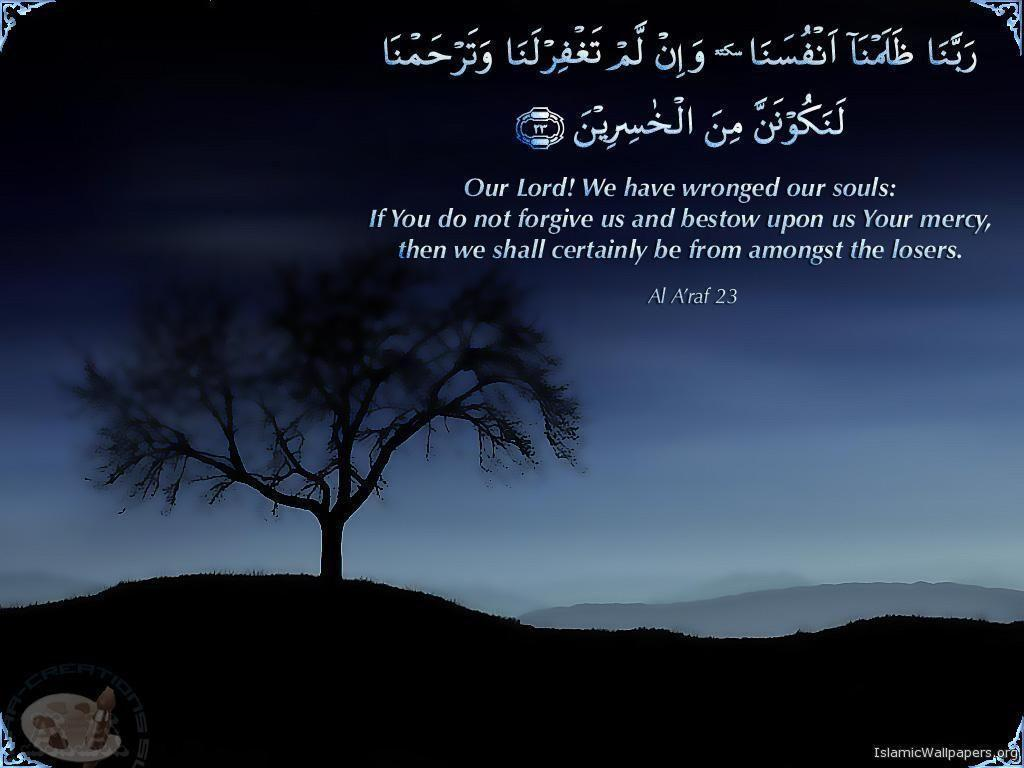 wallpapers with holy quran - photo #17
