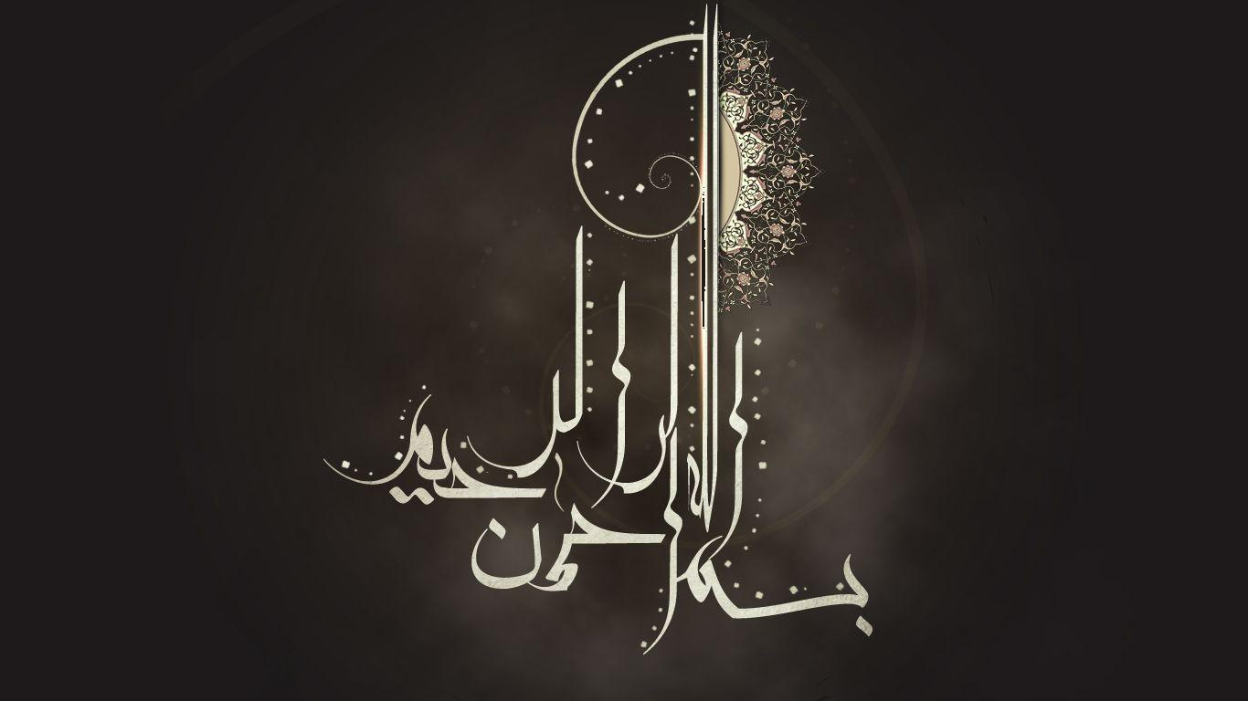 Islamic desktop wallpapers wallpaper cave - Islamic background wallpaper ...