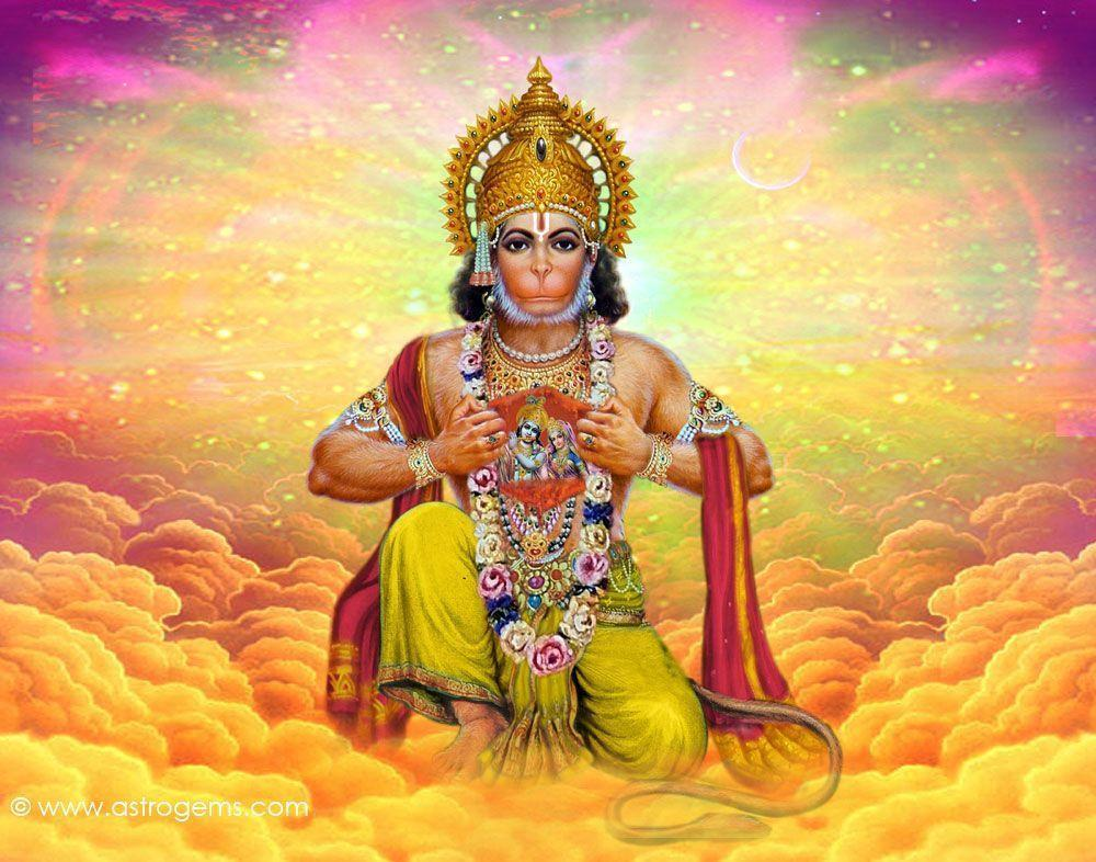 Free Hanuman Wallpapers