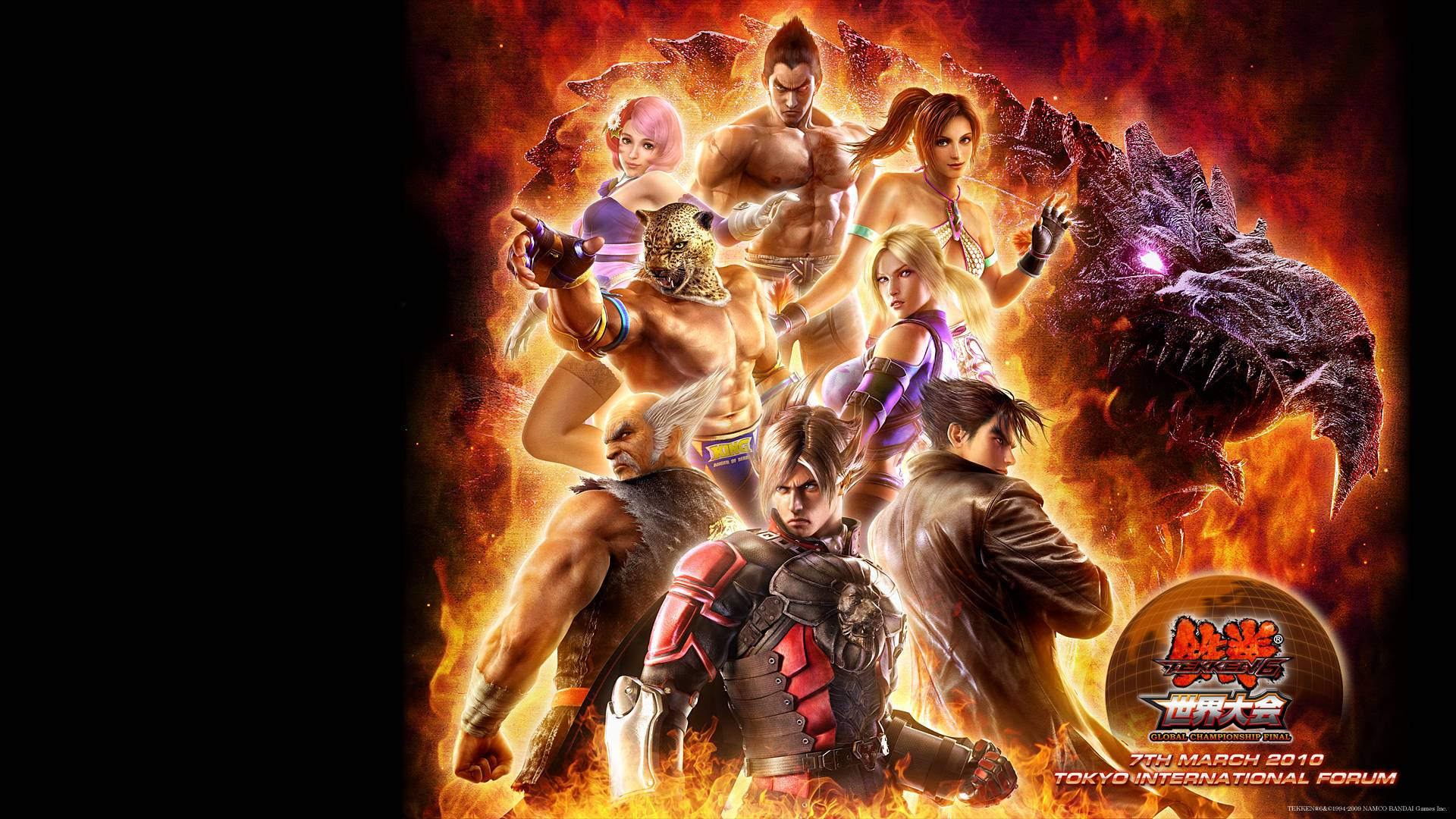 tekken 7 wallpapers wallpaper cave