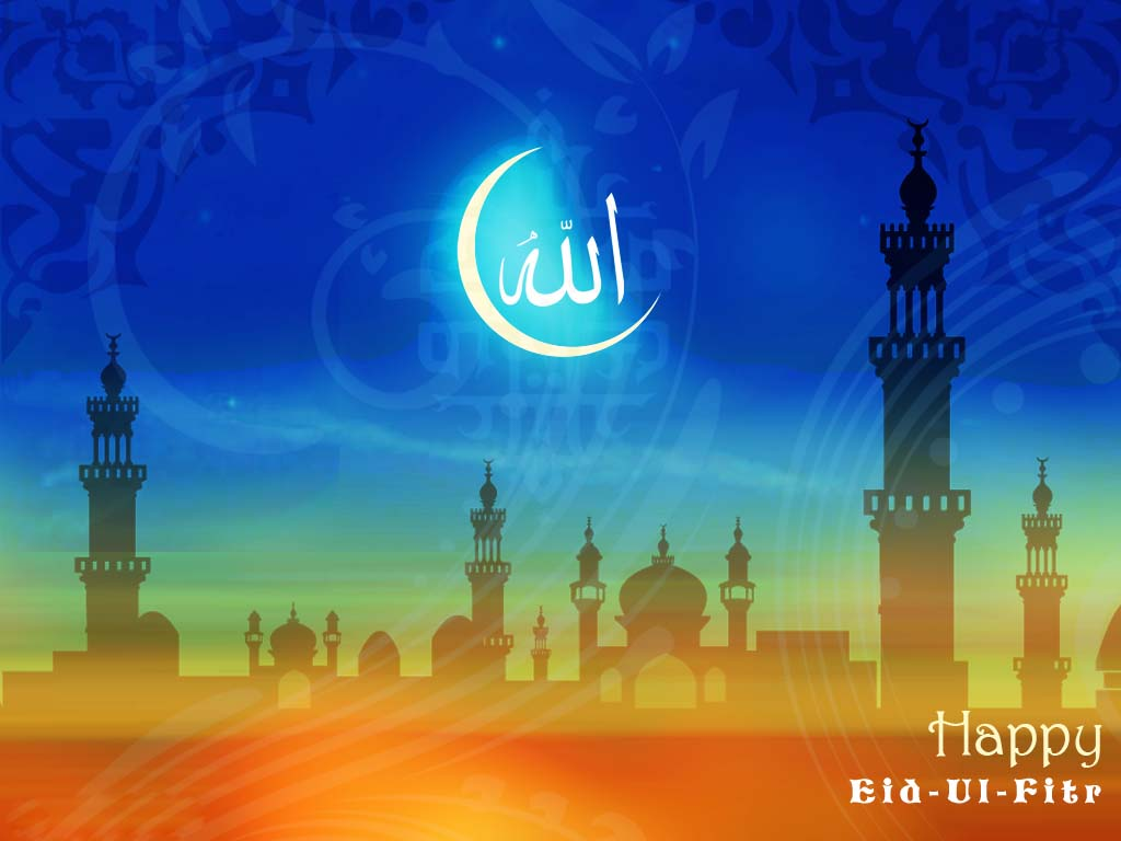 Wallpapers Islam Wallpaper Cave