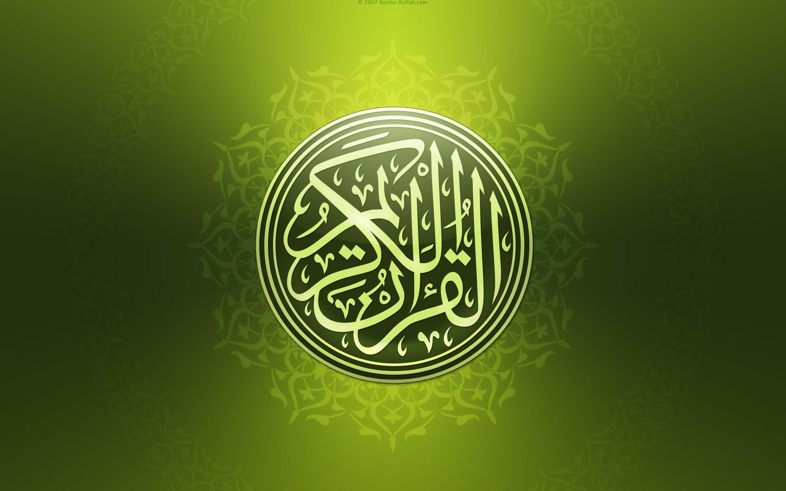 wallpapers with holy quran - photo #8