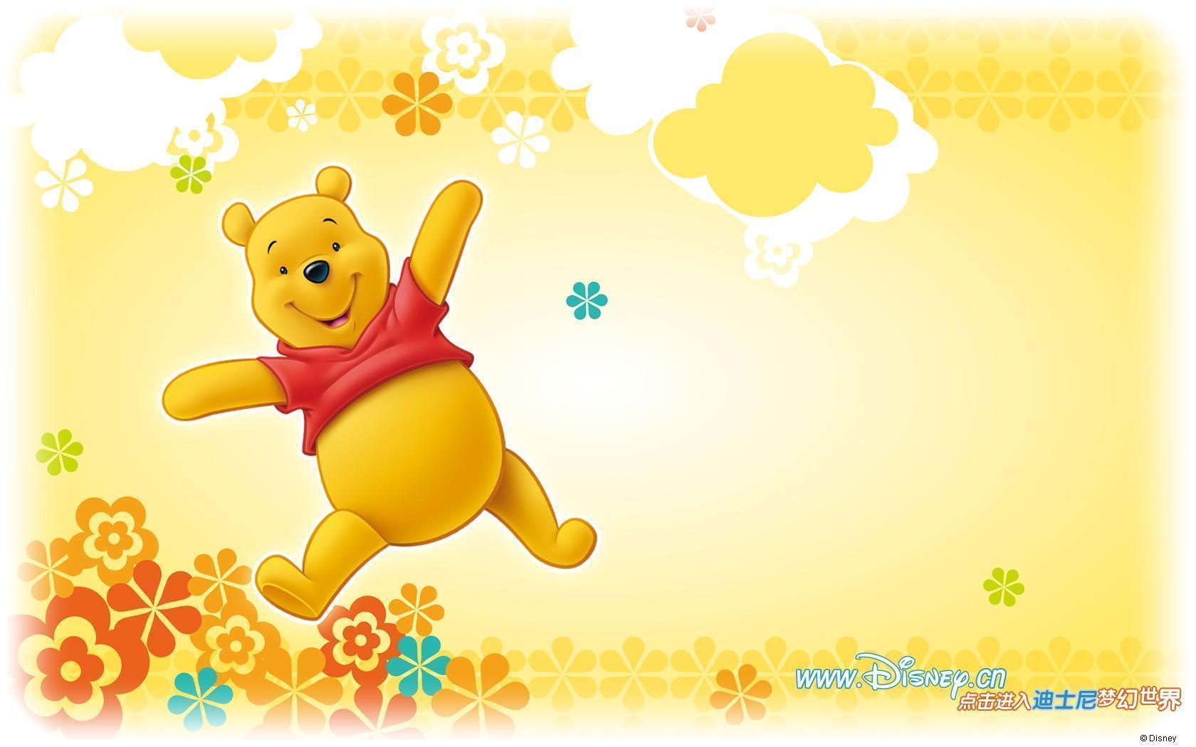 Wallpapers For > Winnie The Pooh Wallpaper Quotes
