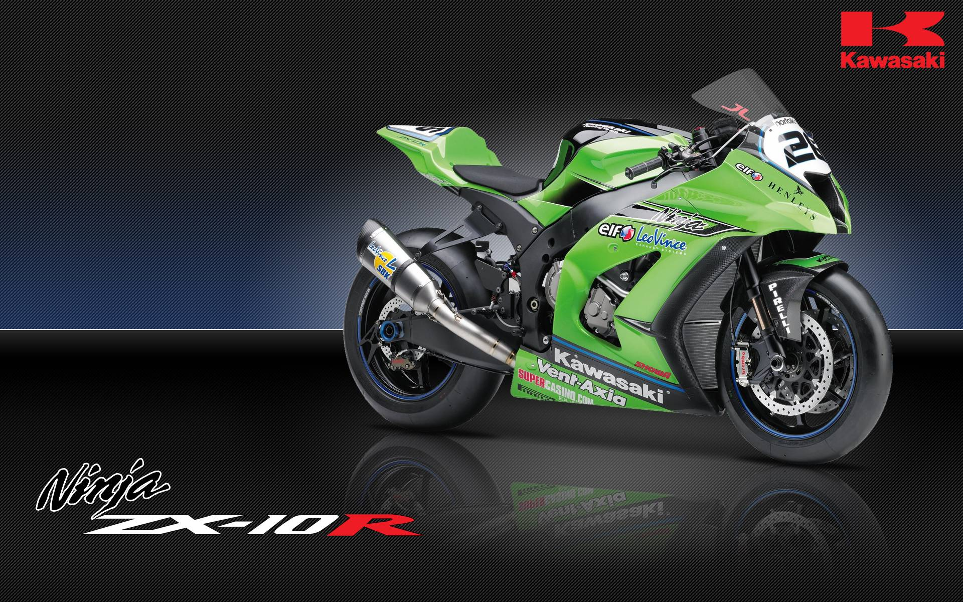 Kawasaki Ninja Bike HD Wallpapers