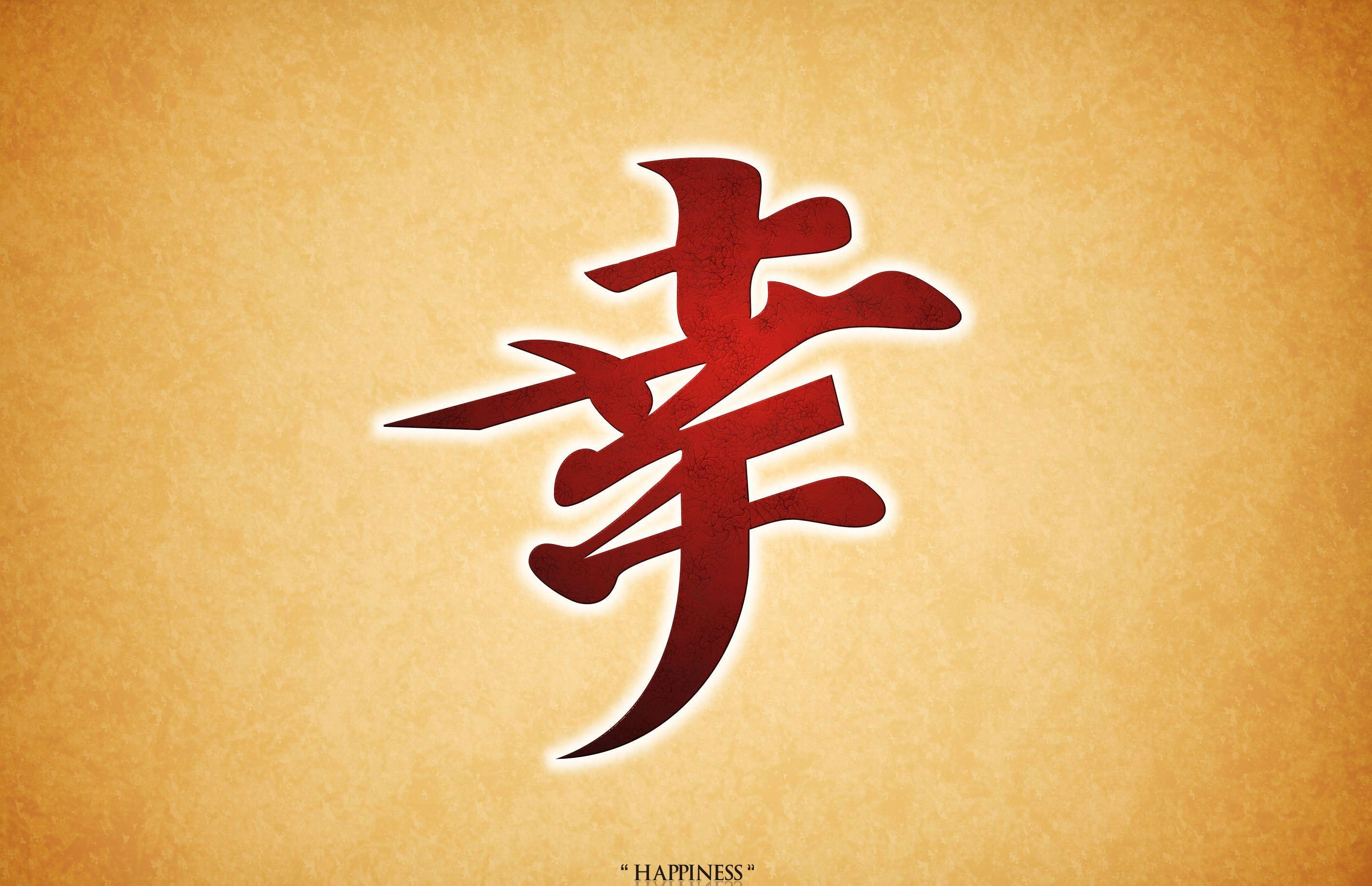 Wallpapers For &gt Japanese Calligraphy Wallpaper