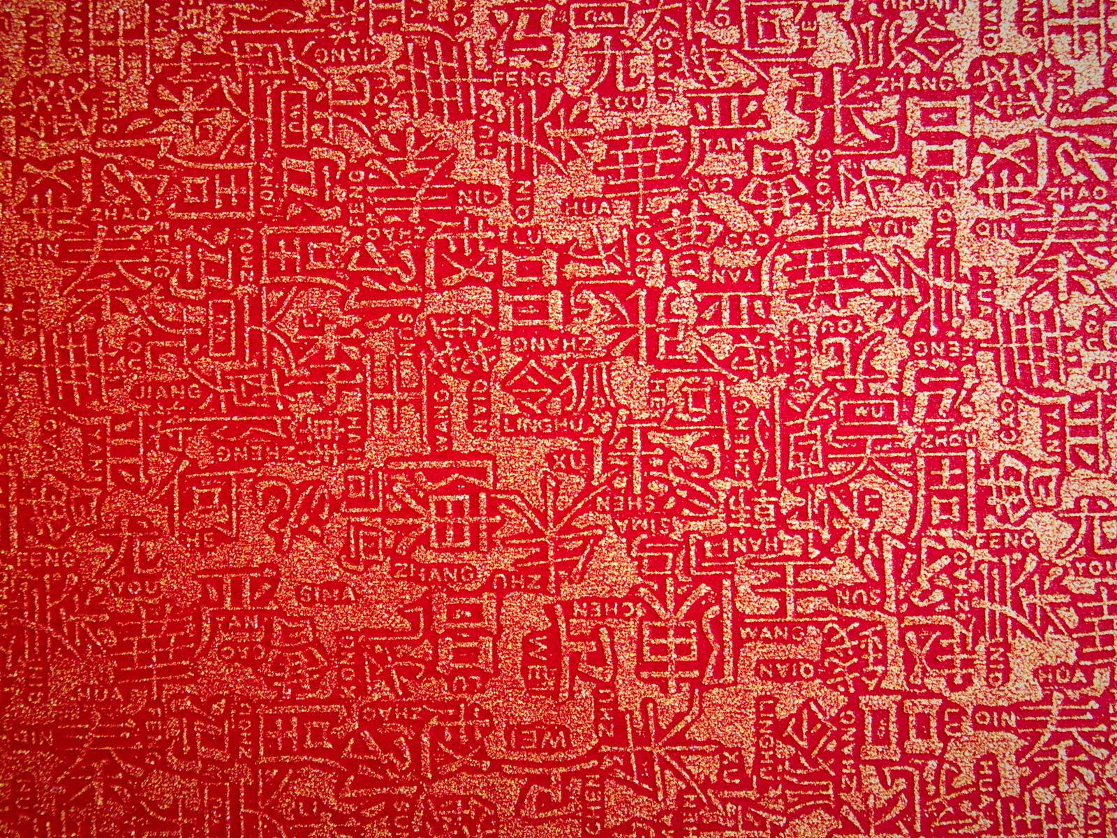 Chinese backgrounds wallpaper cave for Red wallpaper designs for walls