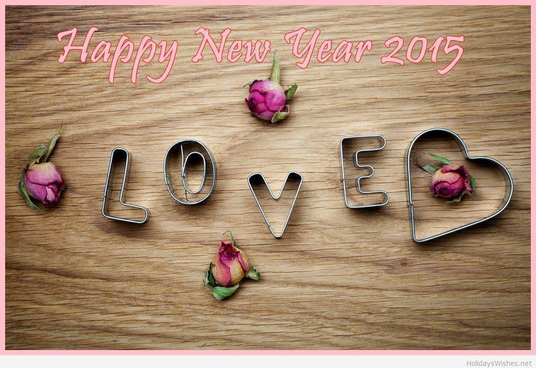 Beautiful love wallpapers for a happy new year 2015