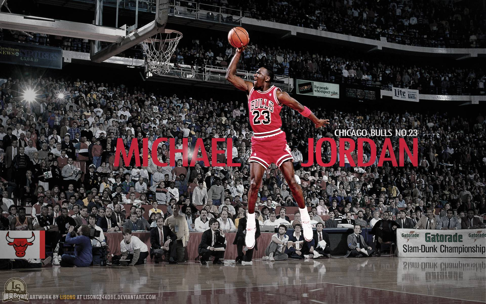 Michael Jordan 50th Wallpaper: Michael Jordan HD Wallpapers