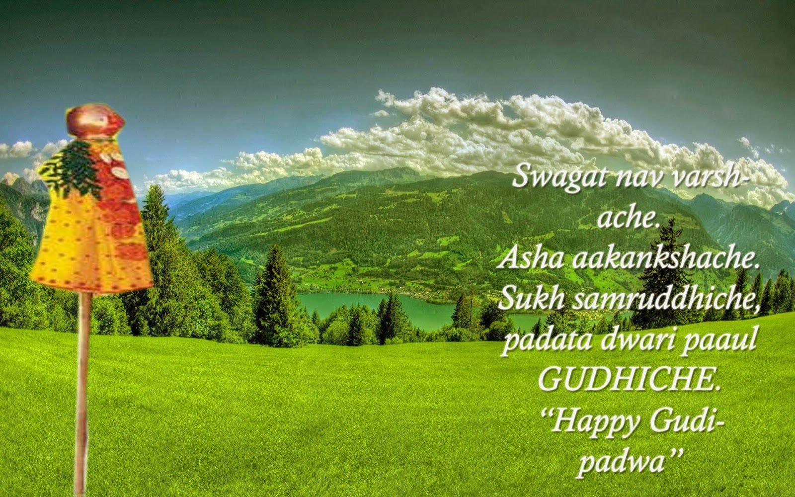gudi padwa wallpapers for facebook