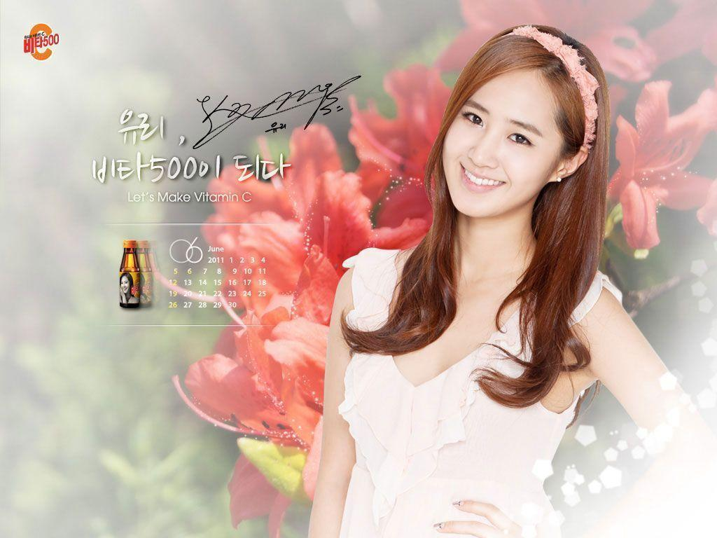 yuri snsd wallpaper 2013 - photo #26