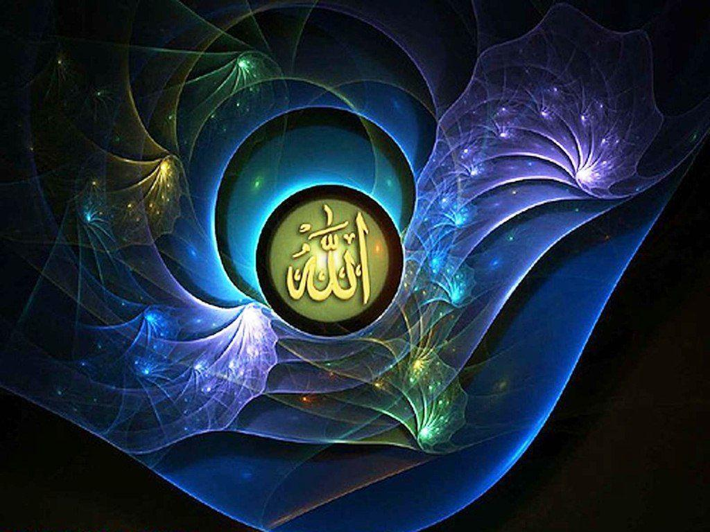 ALLAH Names Beautiful HD WallpapersHd Wallpapers