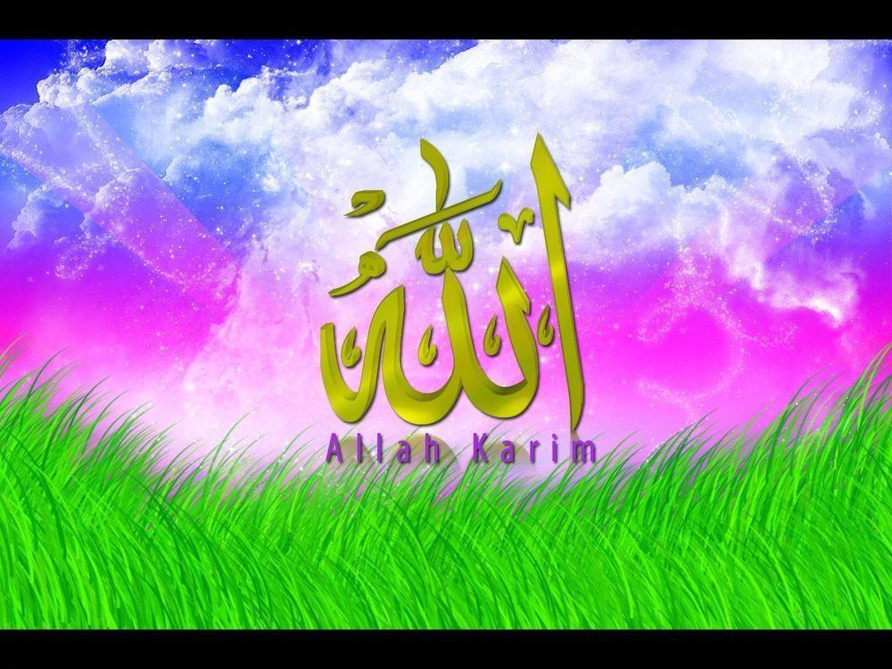 allah wallpapers