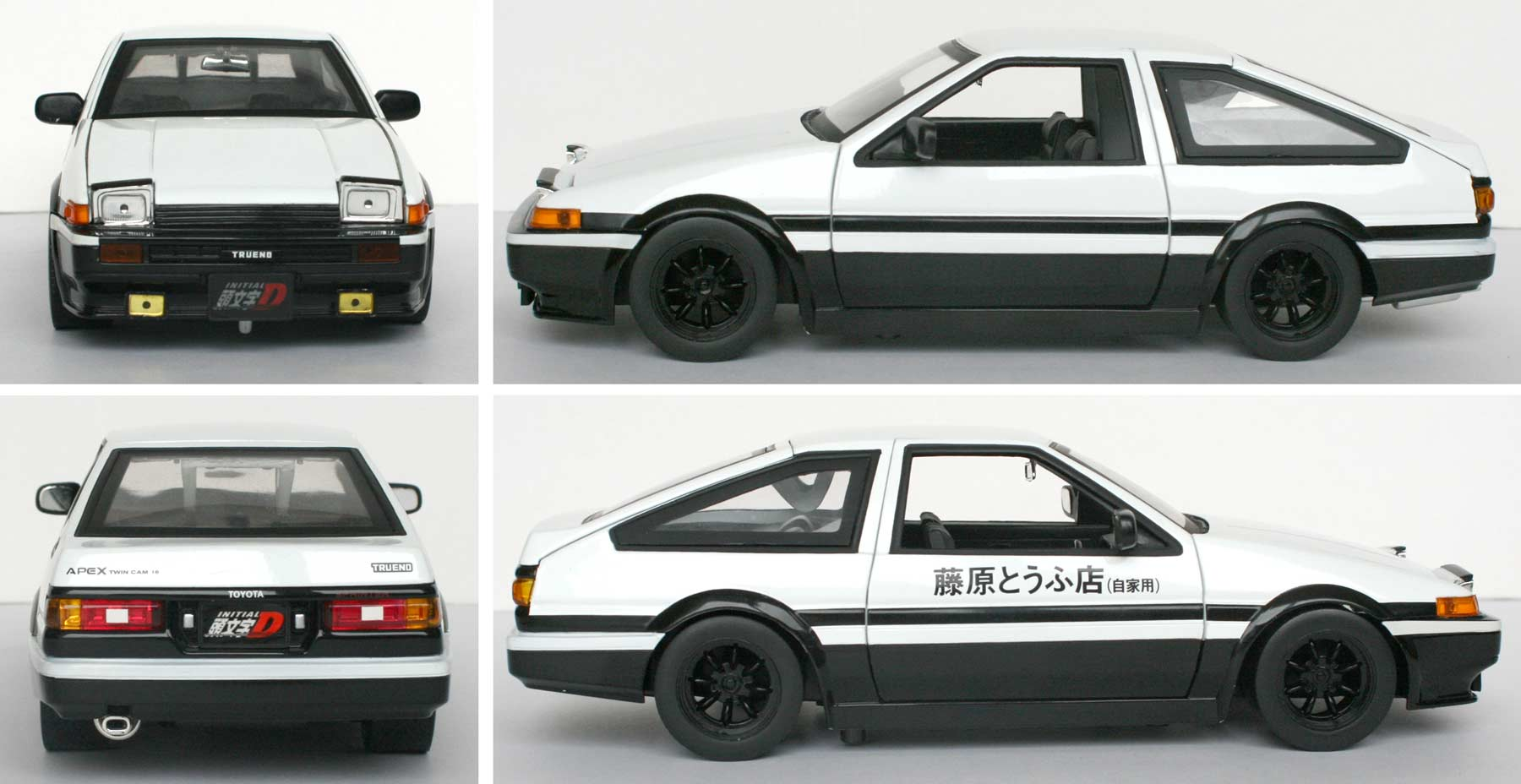 related pictures initial d - photo #5