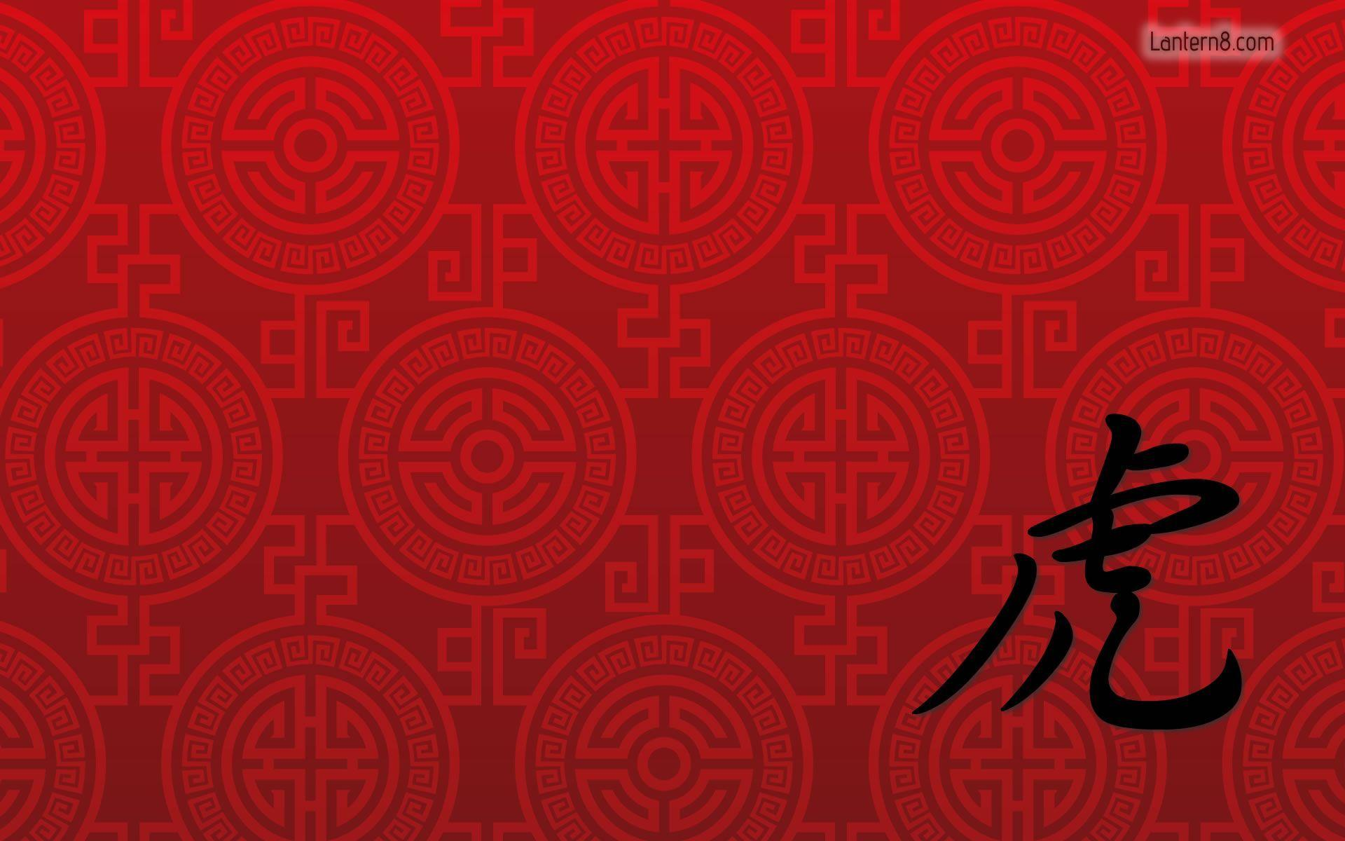 chinese hd background desktop - photo #13