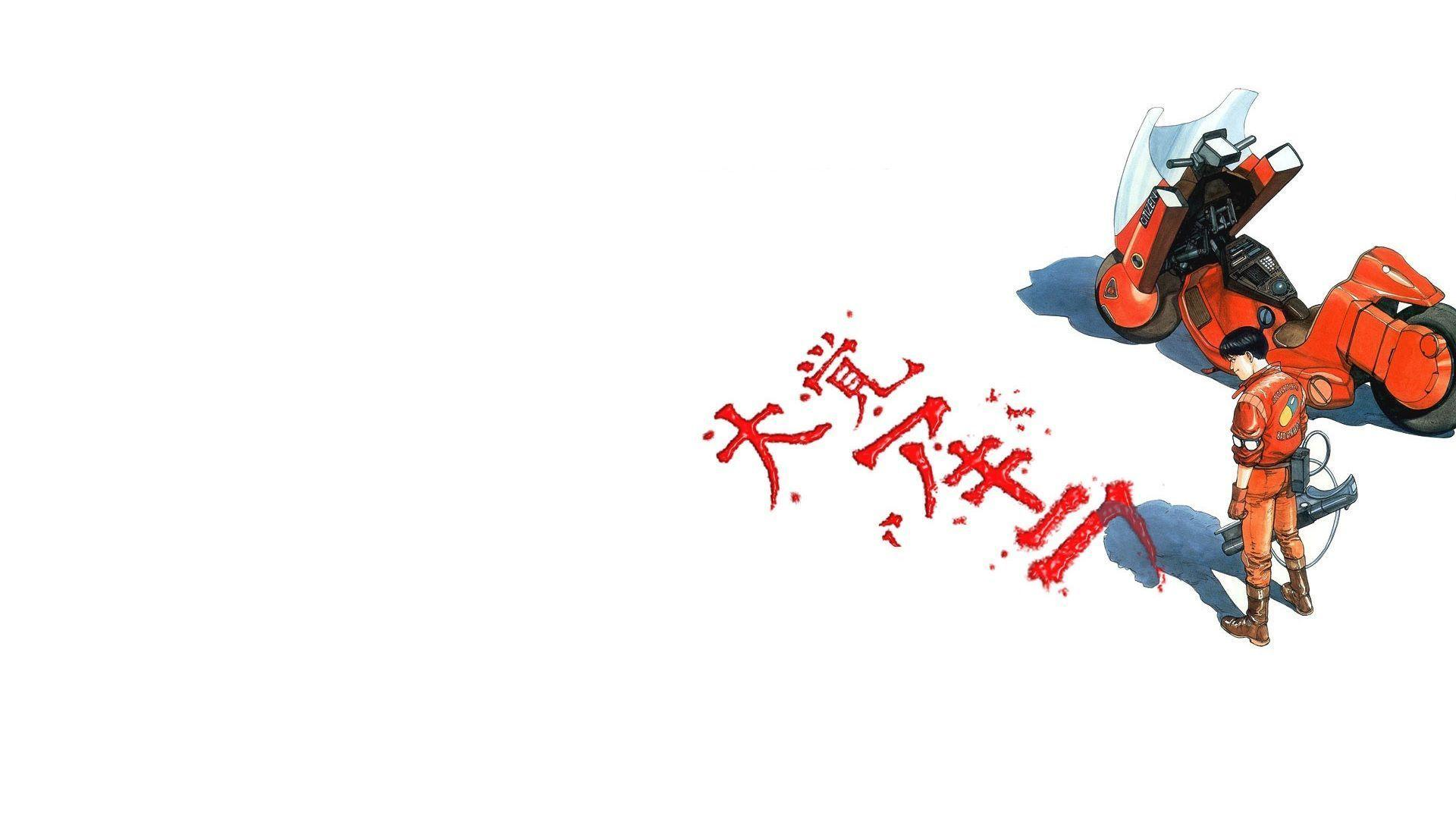 hd akira wallpaper-#3