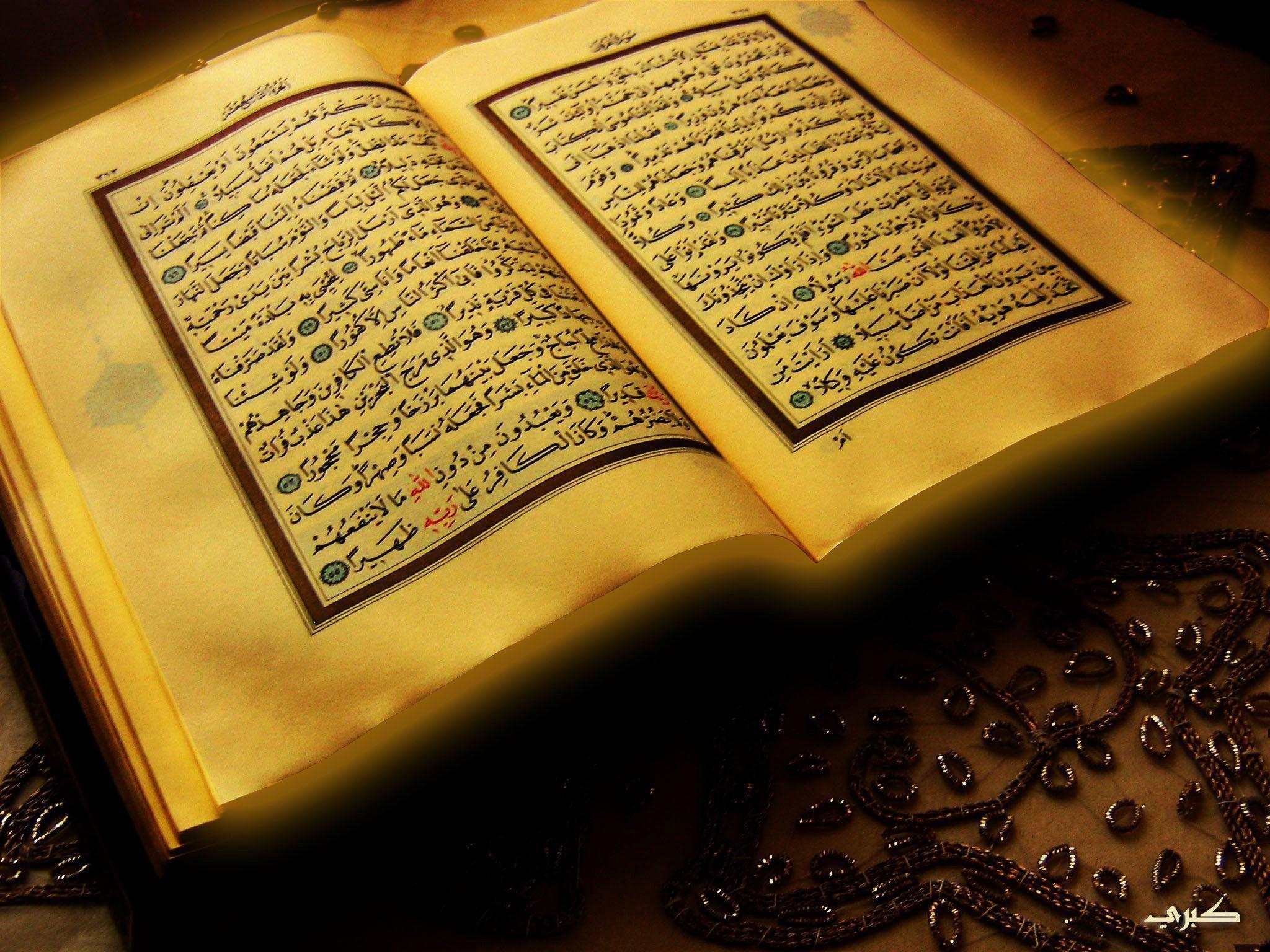 wallpapers with holy quran - photo #2