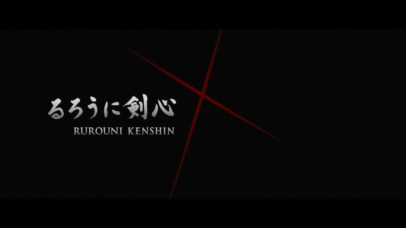 Rurouni Kenshin Wallpapers - Wallpaper Cave