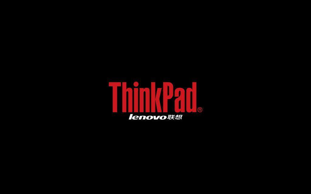 Lenovo Thinkpad Wallpapers Wallpaper Cave