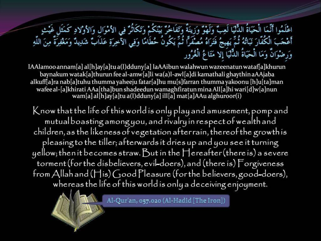 wallpapers with holy quran - photo #26