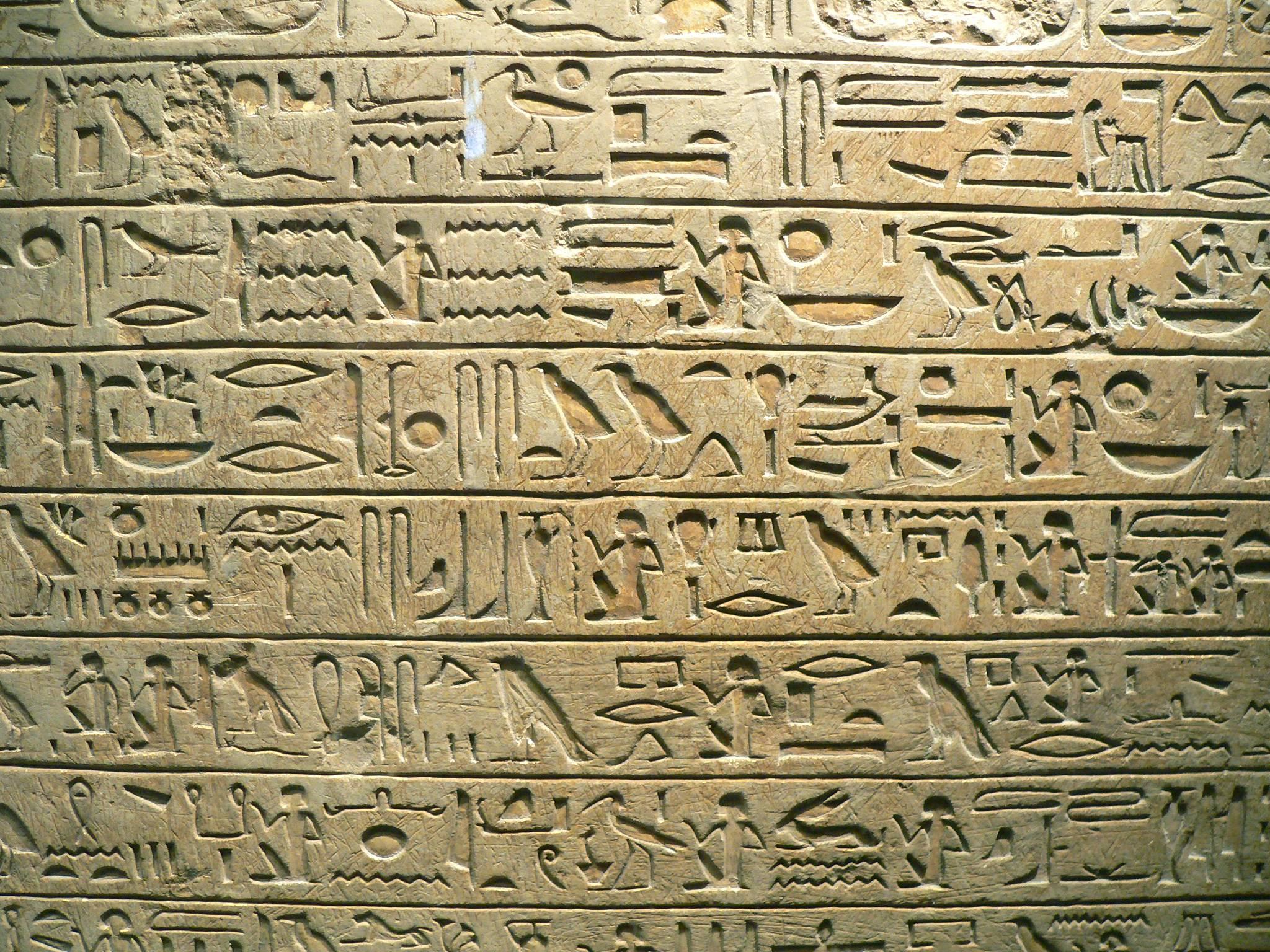 Egyptian Hieroglyphics Wallpapers Wallpaper Cave